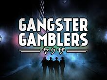 Игроки-Гангстеры